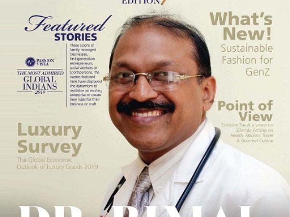 Dr. Bimal Chhajer