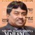 Sir Dr. Hari Krishna Maram
