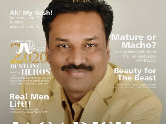 Jagadish Shekhar Naik