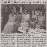 nirmal-gujarat_wpdo_07_09-07-2019