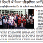 amrut-india-news_pv_28-01-2020-2